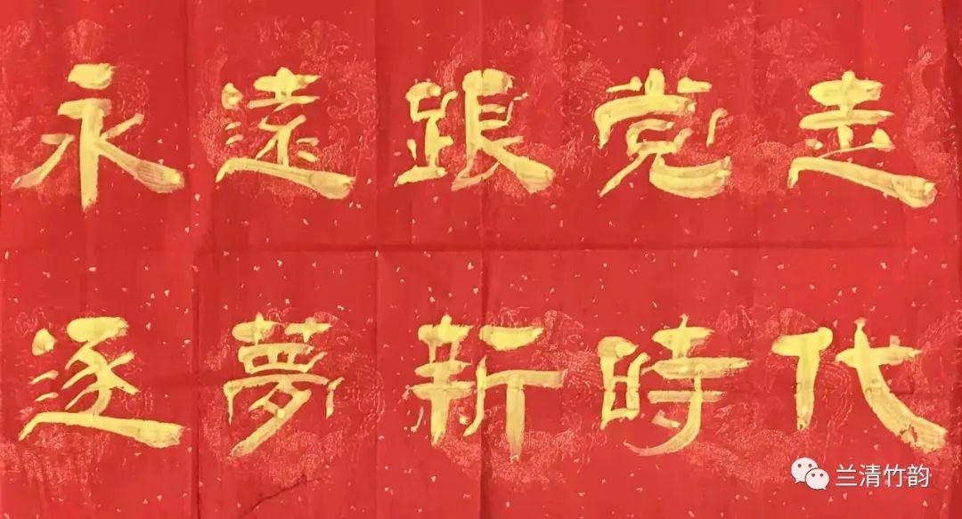 『红船领航,百年辉煌』——书法家吕奉文先生百幅精品献礼建党100周年暨建军94周年书法展